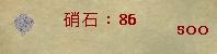WS003314.JPG