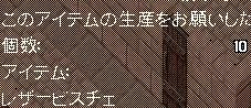 WS003348.JPG