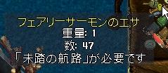 WS003366.JPG