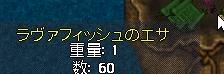 WS003376.JPG
