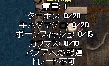 WS003386.JPG