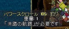 WS003387.JPG