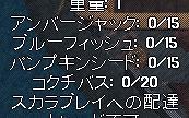 WS003388.JPG