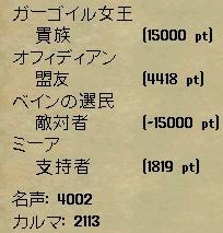 WS003397.JPG