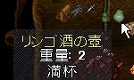 WS003411.JPG