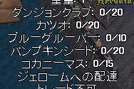 WS003425.JPG