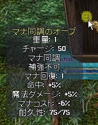 WS003432.JPG