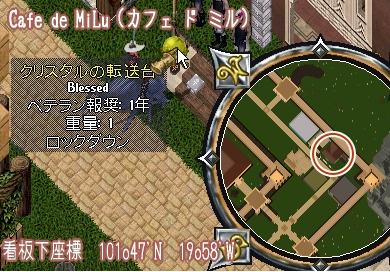 WS003463_20110207191221.jpg