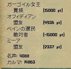 WS003488.JPG