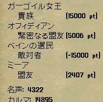 WS003489.JPG