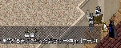 WS003514.JPG