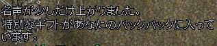 WS003546.JPG
