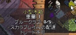 WS003562.JPG