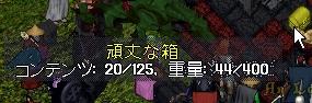 WS003626.JPG