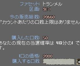 WS003647.JPG