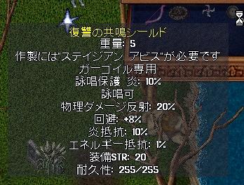 WS003654.JPG