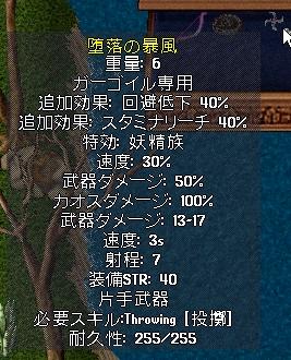 WS003656.JPG