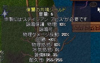 WS003657.JPG