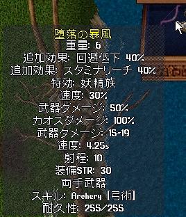 WS003658.JPG