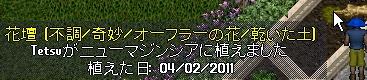 WS003672.JPG