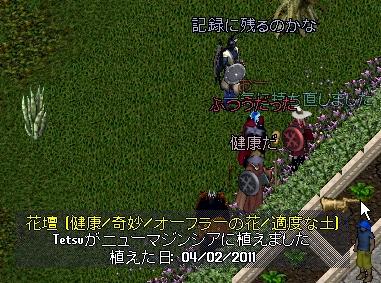WS003679.JPG