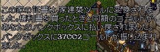 WS003691.JPG