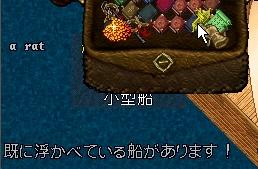 WS003783.JPG
