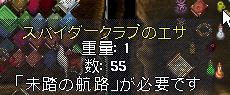WS003786.JPG