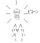 WS003867.JPG