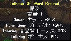 WS003868.JPG