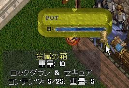 WS003884.JPG