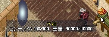 WS003918.JPG