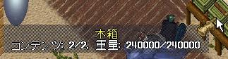 WS003924.JPG
