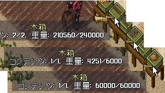 WS003926.JPG