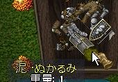 WS004024.JPG