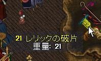 WS004039.JPG