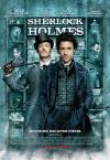 シャーロック・ホームズ公式HP