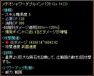 RedStone 13.03.19[00]