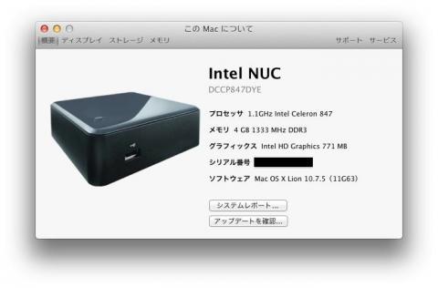 Intel NUC02