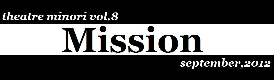 bana-mission.jpg
