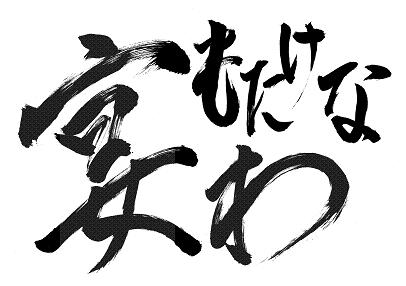 en_take_logo_.jpg