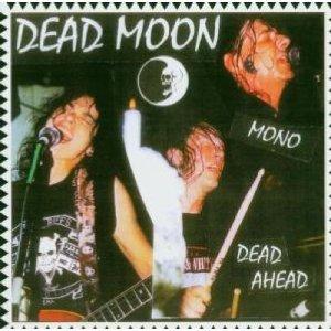 dead_ahead.jpg