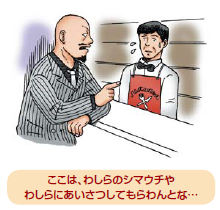 9jyou04_01.jpg