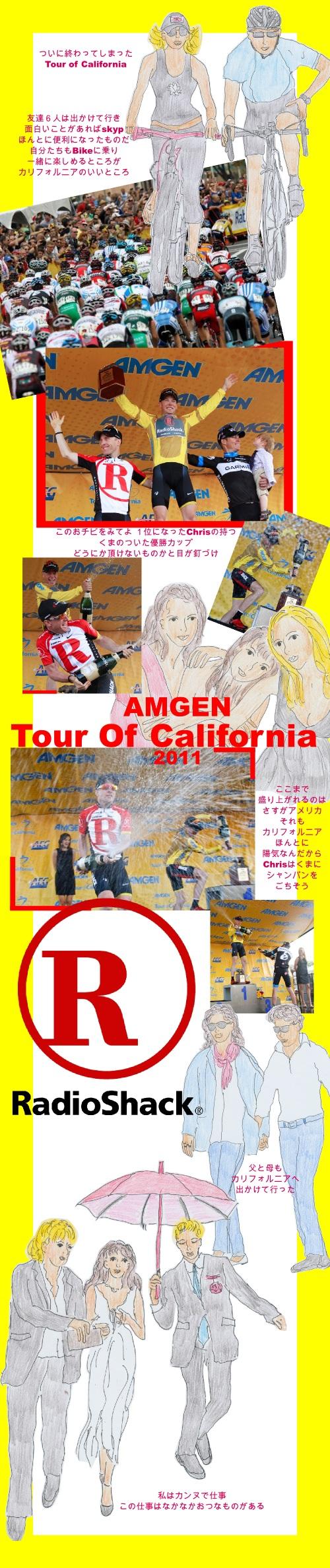 ツアー・オブ・カリフォルニア