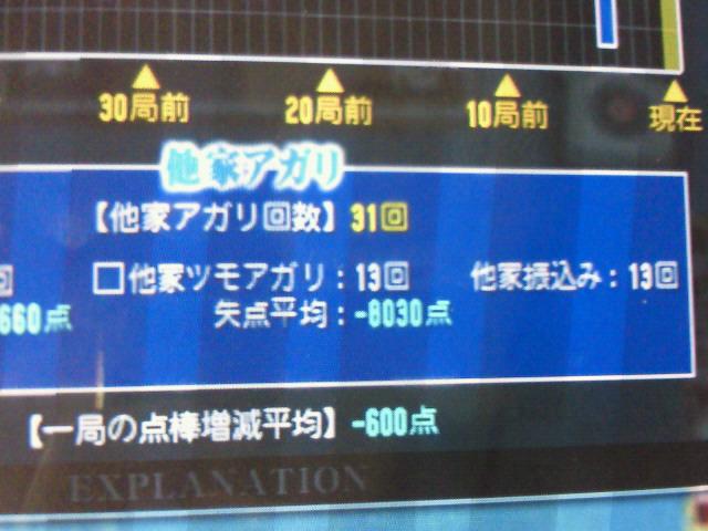 201006052236000.jpg