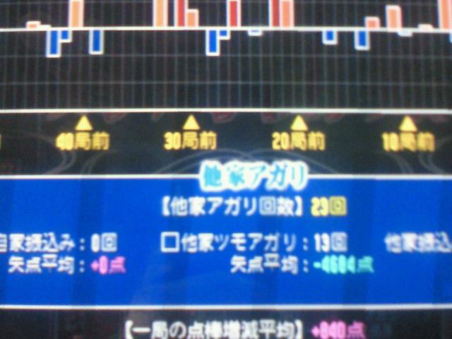 201007191622000.jpg