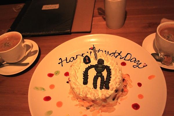 ロボット兵のケーキ