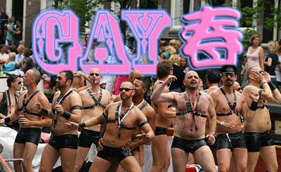 gay2013.jpg