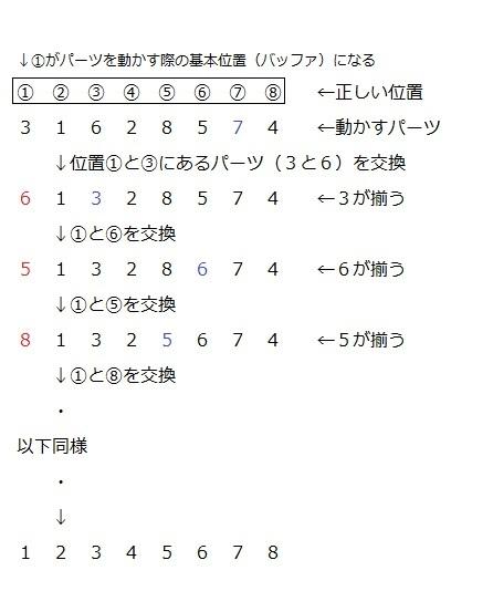 BLD1.jpg