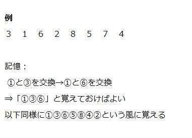 BLD2.jpg